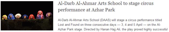 Al-Darb Al-Ahmar Arts School to stage circus performance at Azhar Park