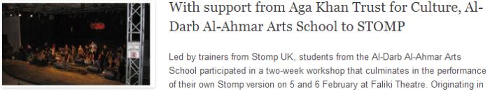 Al-Darb Al-Ahmar Arts School to STOMP