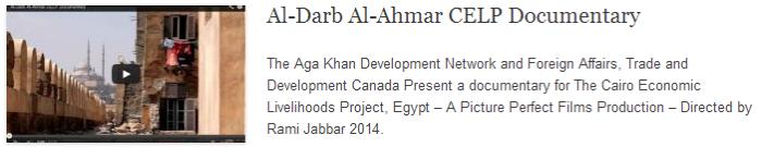Al-Darb Al-Ahmar CELP Documentary