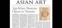 Asian Art Magazine: Aga Khan Museum Opens in Toronto