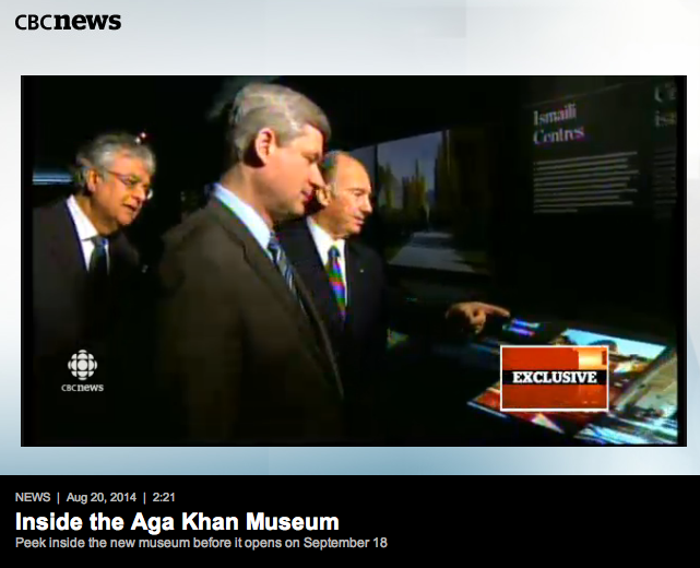 CBC Exclusive - Inside the Aga Khan Museum