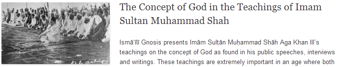 The Concept of God in the Teachings of Imam Sultan Muhammad Shah