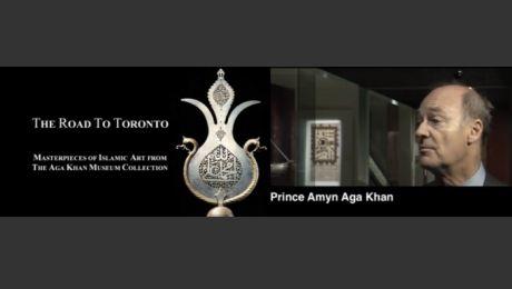 Constellations: Aga Khan Museum - Evoking Wisdom: Prince Amyn Aga Khan on Peace