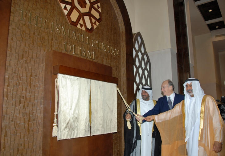 2008-03-26: His Highness Prince Karim Aga Khan IV is joined by His Highness Sheikh Ahmed bin Saeed Al Maktoum (left) and His Highness Sheikh Nahyan bin Mubarak Al Nahyan for the unveilling of the ceremonial plaque marking the opening of the Ismaili Centre, Dubai. Lisbon (Image: The Ismaili.org/Aziz Islamshah).