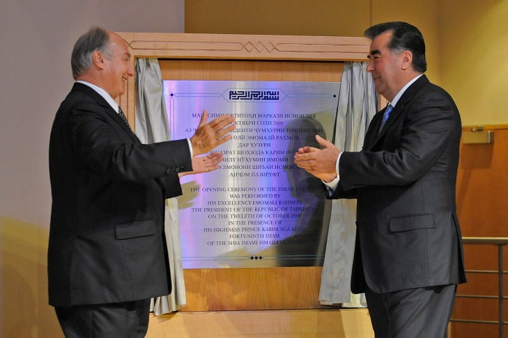 2009-10-12: His Highness Prince Karim Aga Khan IV and President Rahmon share a joyful moment, following the unveiling of the plaque marking the inauguration of the Ismaili Centre, Dushanbe. (Image: The Ismaili.org/Gary Otte).