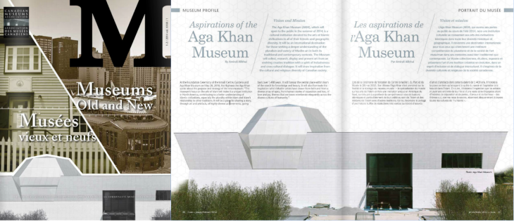Cultural Diplomacy - Aspirations of the Aga Khan Museum - Landscape