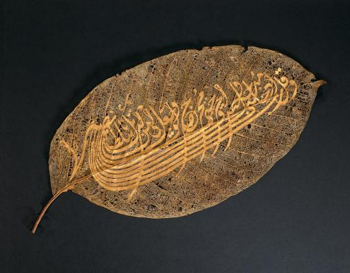 DYI -Calligraphic composition on a leaf - AKM538