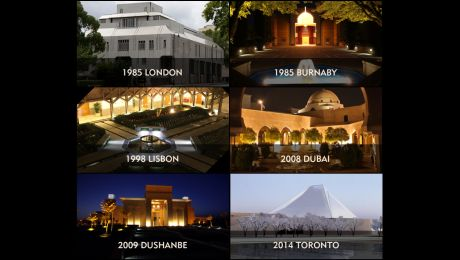 The Road to Toronto (Spiritual): The vision and rational behind the Ismaili Centres