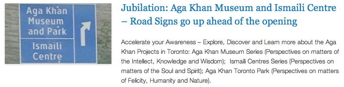 Jubilation - Aga Khan Museum and Ismaili Centre – Road Signs go up ahead of the opening