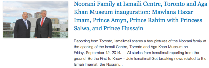 Noorani Family at Ismaili Centre, Toronto and Aga Khan Museum inauguration - Mawlana Hazar Imam, Prince Amyn, Prince Rahim with Princess Salwa, and Prince Hussain
