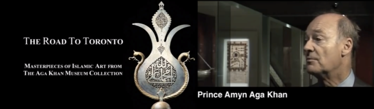 """The meaning of our exhibition was certainly better illustrated by my brother Prince Amyn, and the Director of the Aga Khan Trust for Culture, Luis Monreal. <br /> (Closing Address by His Highness Prince Karim Aga Khan at the """"Musée-Musées"""" Round Table Louvre Museum (Paris, France)"""