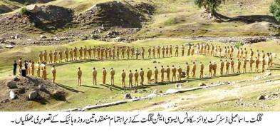 Ismaili District Boy Scout Association Gilgit, Pakistan's Regional Awareness Hike
