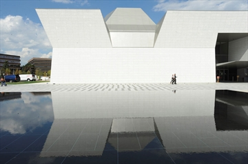 Aga Khan Museum to open Sept. 18 at Don Mills and Eglinton | North York Mirror