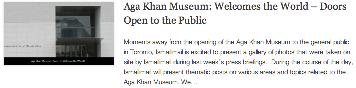 Aga Khan Museum - Welcomes the World – Doors Open to the Public