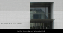 Aga Khan Museum: Welcomes the World - Doors Open to the Public