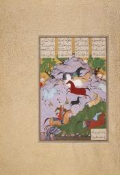 Rostam Pursues Akvan the Onager-‐Div, folio 294r from a Shah-‐Nahmeh (Book of Kings) produced for Shah Tahmasp I attributed to Mozaffar 'Ali Tabriz, Iran, 1530–35 AKM162