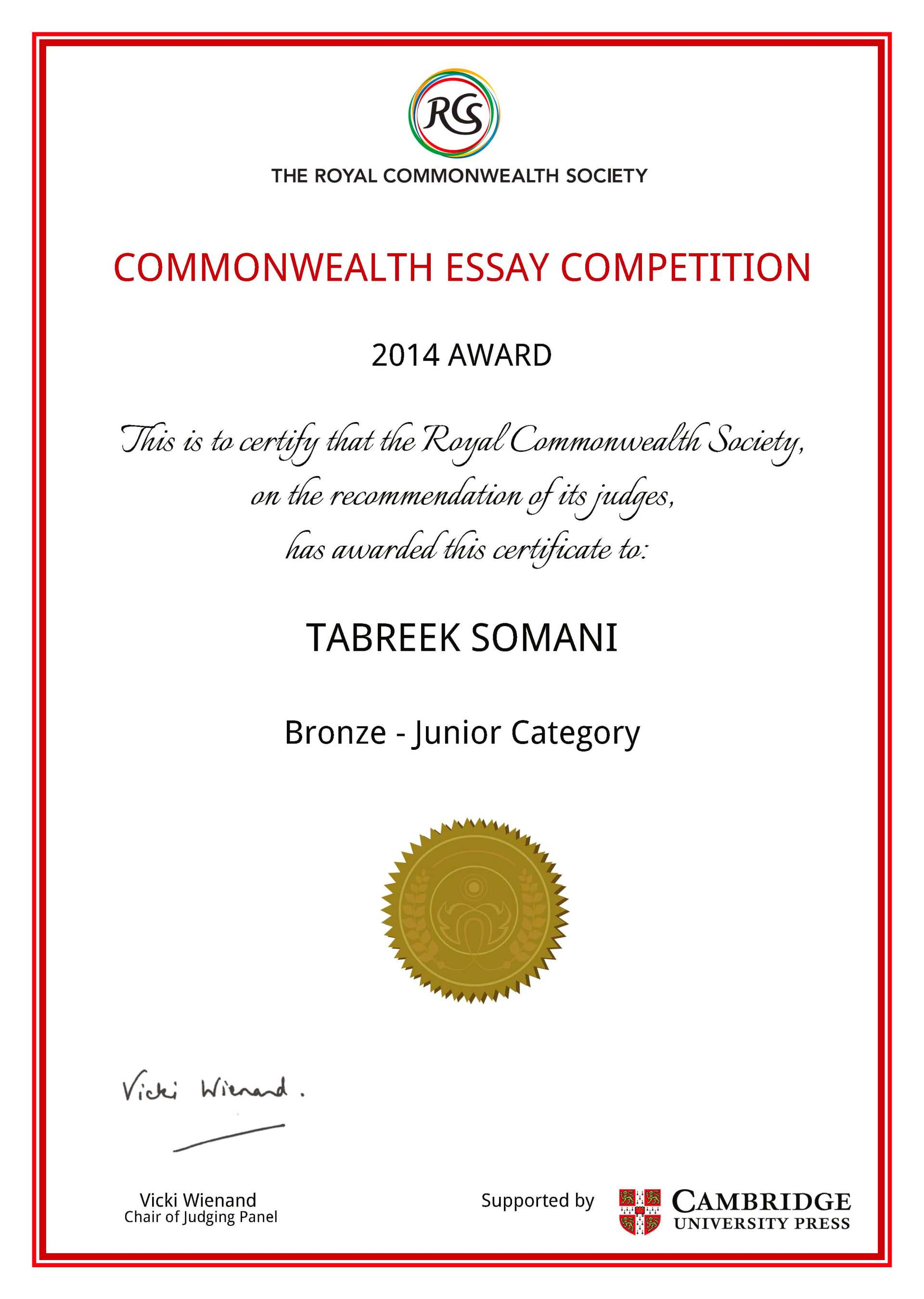 commonwealth essay awards A pakistani teenager has won the top prize in the queen's commonwealth essay competition seventeen-year-old zahra hussain entered the competition as a student of lahore grammar school.
