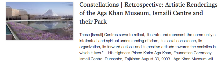 Constellations - Aga Khan Museum, Ismaili Centre and their Park - Retrospective -  Artistic Renderings - Urban Toronto Article