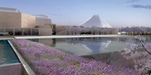 Constellations - Retrospective - Artistic Renderings - Ismaili Centre and Park