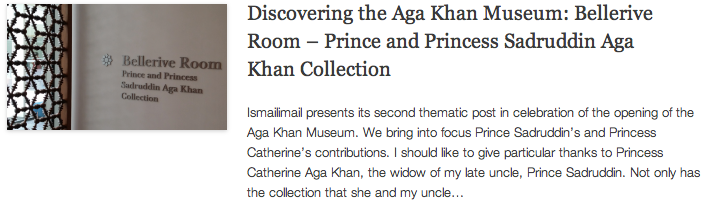 Discovering the Aga Khan Museum - Bellerive Room – Prince and Princess Sadruddin Aga Khan Collection
