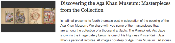 Discovering the Aga Khan Museum - Masterpieces from the Collection