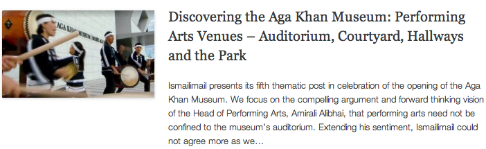 Discovering the Aga Khan Museum - Performing Arts Venues – Auditorium, Courtyard, Hallways and the Park