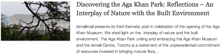 Discovering the Aga Khan Park - Reflections – An Interplay of Nature with the Built Environment