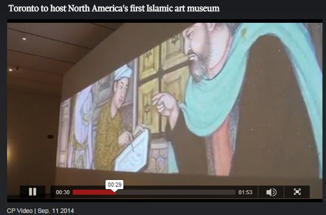 Video: Toronto to host North America's first Islamic art museum