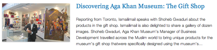 IM Reporting from TO - Discovering Aga Khan Museum - The Gift Shop