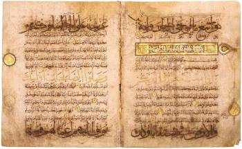 There are varying suggestions as to where this Quran may have been produced. Although an Il-Khanid Persia or Mamluk Egypt origin cannot be discounted, this Quran has certain features that suggest a different place: Yemen, during the period of Rasulid rule (1229-1454 CE). (Aga Khan Museum)