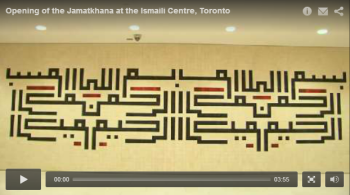 Jubilation across Canada as Jamatkhana opens at new Ismaili Centre, Toronto