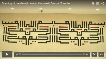 Jubilation across Canada as Jamatkhana opens at new Ismaili Centre, Toronto