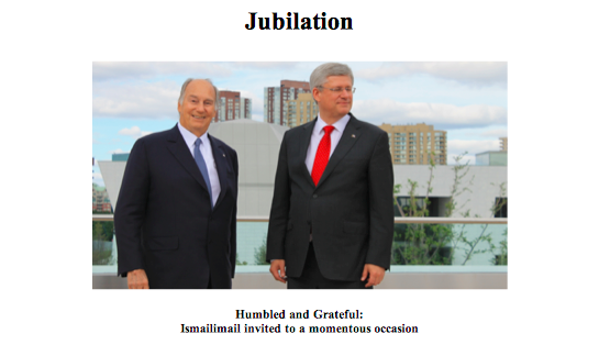 Jubilation - Ismailimail Humbled and Grateful - ebook