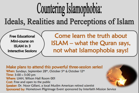 Dr. Noor Gillani: Free Educational Mini-course on ISLAM - Interactive Sessions