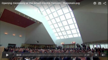 Video: Opening Ceremony of the Ismaili Centre, Toronto