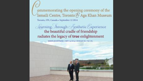 Yasmin P. Karim: Commemorating the Opening Ceremony of the Ismaili Centre, Toronto & Aga Khan Museum