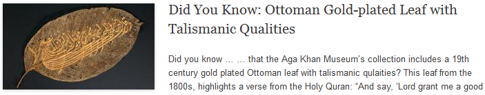 Did You Know: Ottoman Gold-plated Leaf with Talismanic Qualities