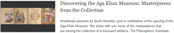 Discovering the Aga Khan Museum: Masterpieces from the Collection