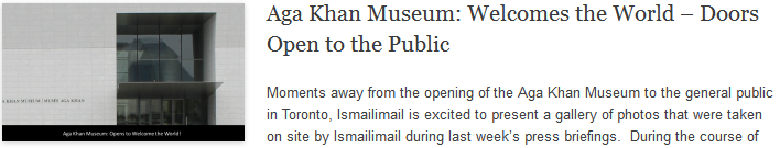 Aga Khan Museum: Welcomes the World – Doors Open to the Public