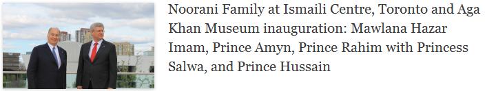 Noorani Family at Ismaili Centre, Toronto and Aga Khan Museum inauguration: Mawlana Hazar Imam, Prince Amyn, Prince Rahim with Princess Salwa, and Prince Hussain