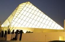 Aga Khan Museum: