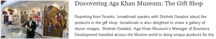 Discovering Aga Khan Museum: The Gift Shop