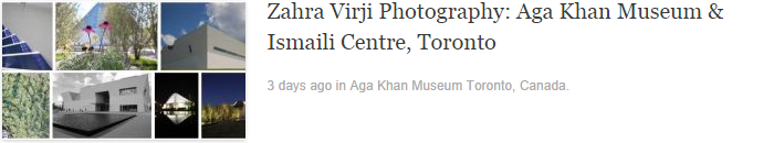 Zahra Virji Photography: Aga Khan Museum & Ismaili Centre, Toronto