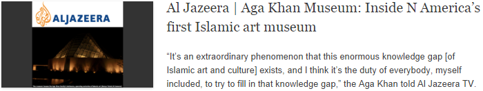 Al Jazeera | Aga Khan Museum: Inside N America's first Islamic art museum
