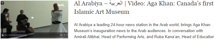 Al Arabiya – العربية | Video: Aga Khan: Canada's first Islamic Art Museum