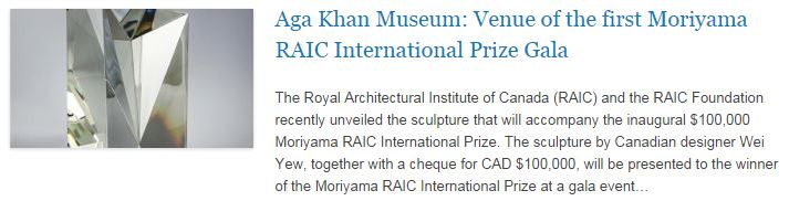 Aga Khan Museum - Venue of the first Moriyama RAIC International Prize Gala