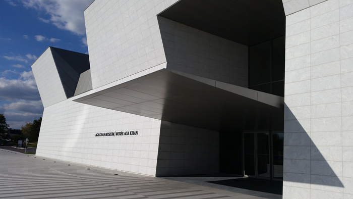 ArtSlant – North America's First Museum of Islamic Art-aga_khan_museum_in_toronto_-_entrance