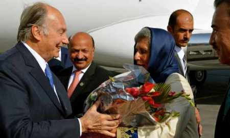 Mawlana Hazar Imam in Kabul for inauguration of Afghan National Unity Government