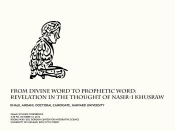 Khalil Andani's Presentation: Revelation in the Thought of Nasir-i Khusraw