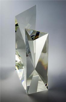 Moriyama RAIC International Prize sculpture